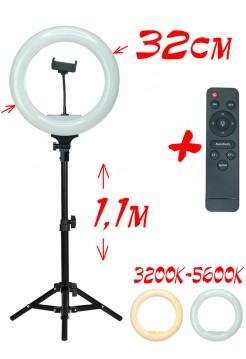 Кольцевая лампа Ring Lamp 32см с пультом на штативе 1,1 м