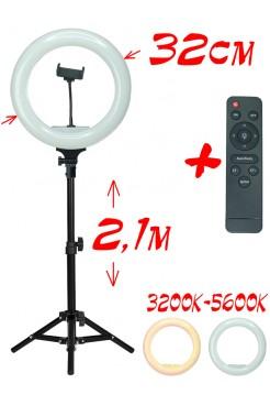 Кольцевая лампа Ring Lamp 32см с пультом на штативе 2,1 м