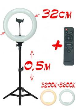 Кольцевая лампа Ring Lamp 32см с пультом на штативе 0,5 м