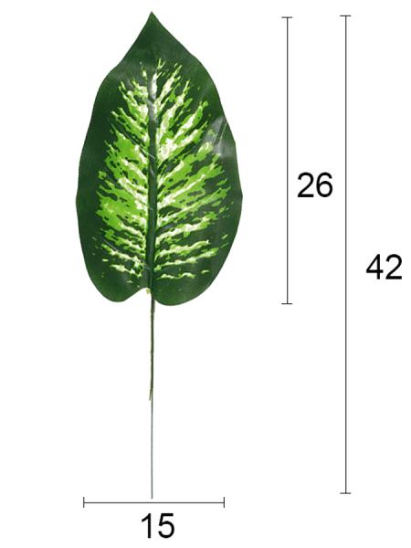 Лист диффенбахии 42 см