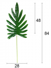 Лист филодендрона 84 см