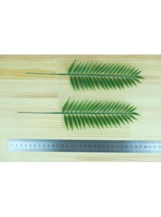 Лист пальмы 28 см