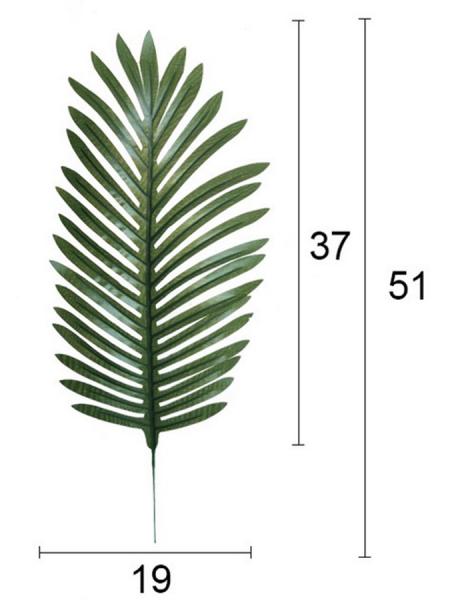 Лист пальмы 51 см