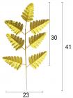 Листья папоротника 41 см
