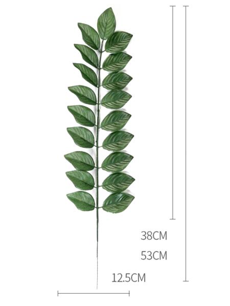 Ветка рускуса 53 см
