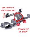 Велодержатель алюминиевый 360 градусов Promend SJJ-299