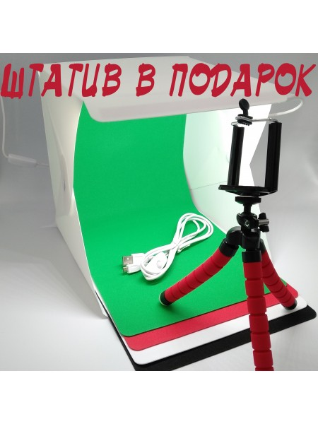 Фотобокс с подсветкой, 24 см, 4 фона + кнопка (лайтбокс, фотокуб, lightbox, портативная мини фотостудия, лайткуб)