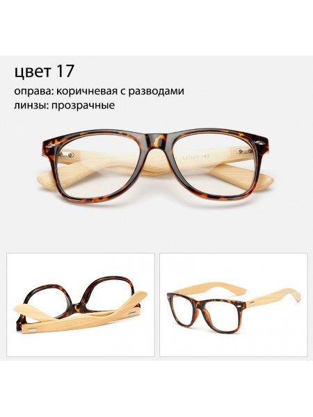 Солнцезащитные очки WAYFARER 17 (Вайфареры) с деревянными дужками