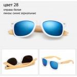 Солнцезащитные очки WAYFARER 28 (Вайфареры) с деревянными дужками