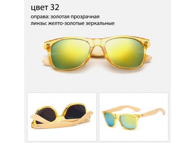 Солнцезащитные очки WAYFARER 32 (Вайфареры) с деревянными дужками