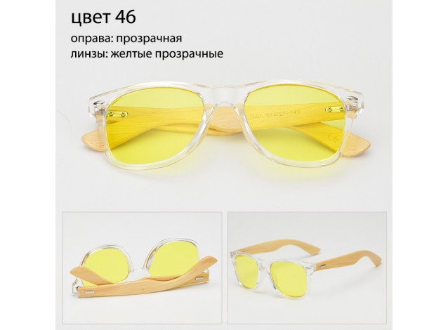 Солнцезащитные очки WAYFARER 46 (Вайфареры) с деревянными дужками