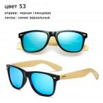 Солнцезащитные очки WAYFARER 53 (Вайфареры) с деревянными дужками
