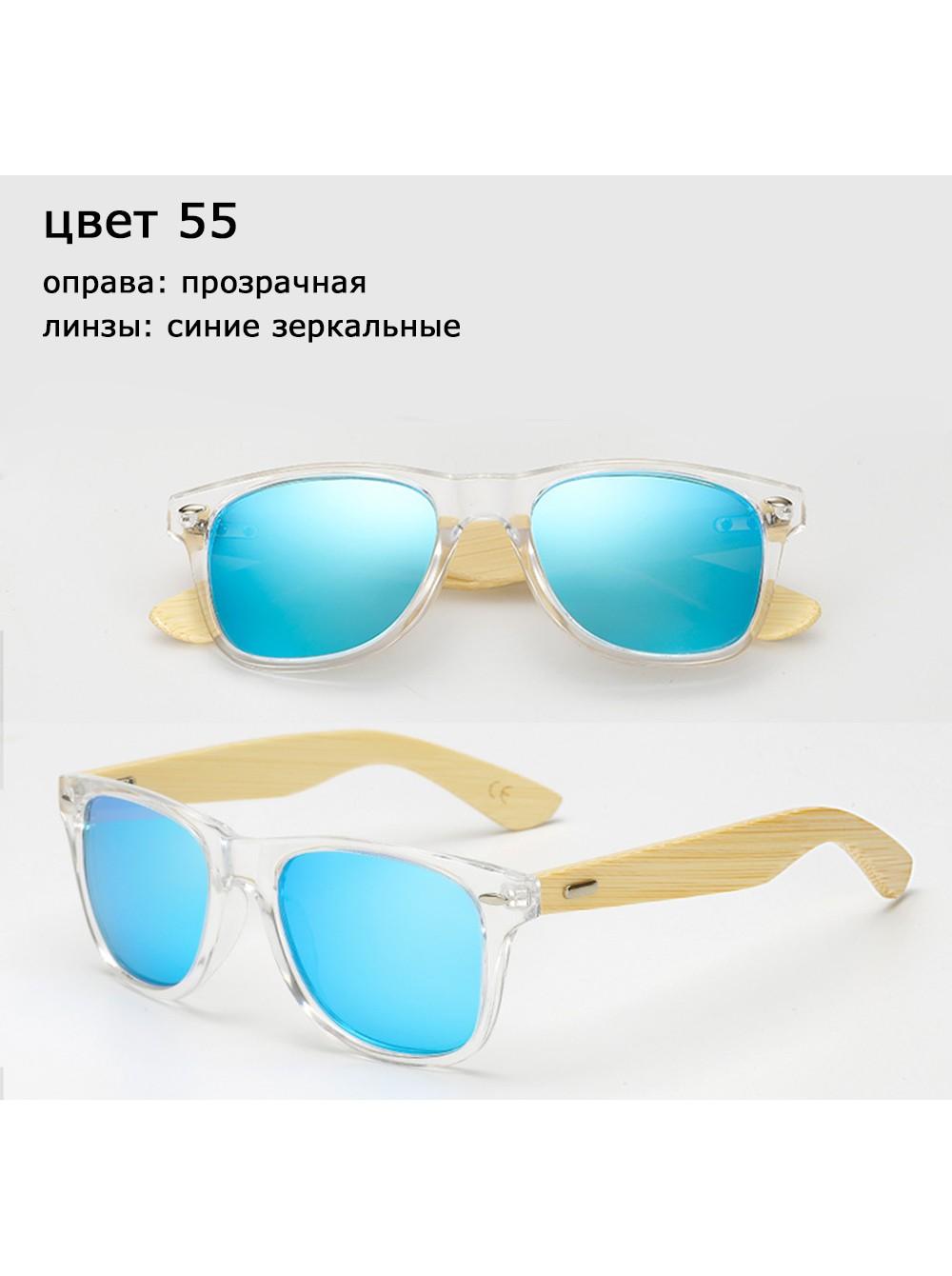 солнцезащитные очки Wayfarer 55 вайфареры с деревянными дужками