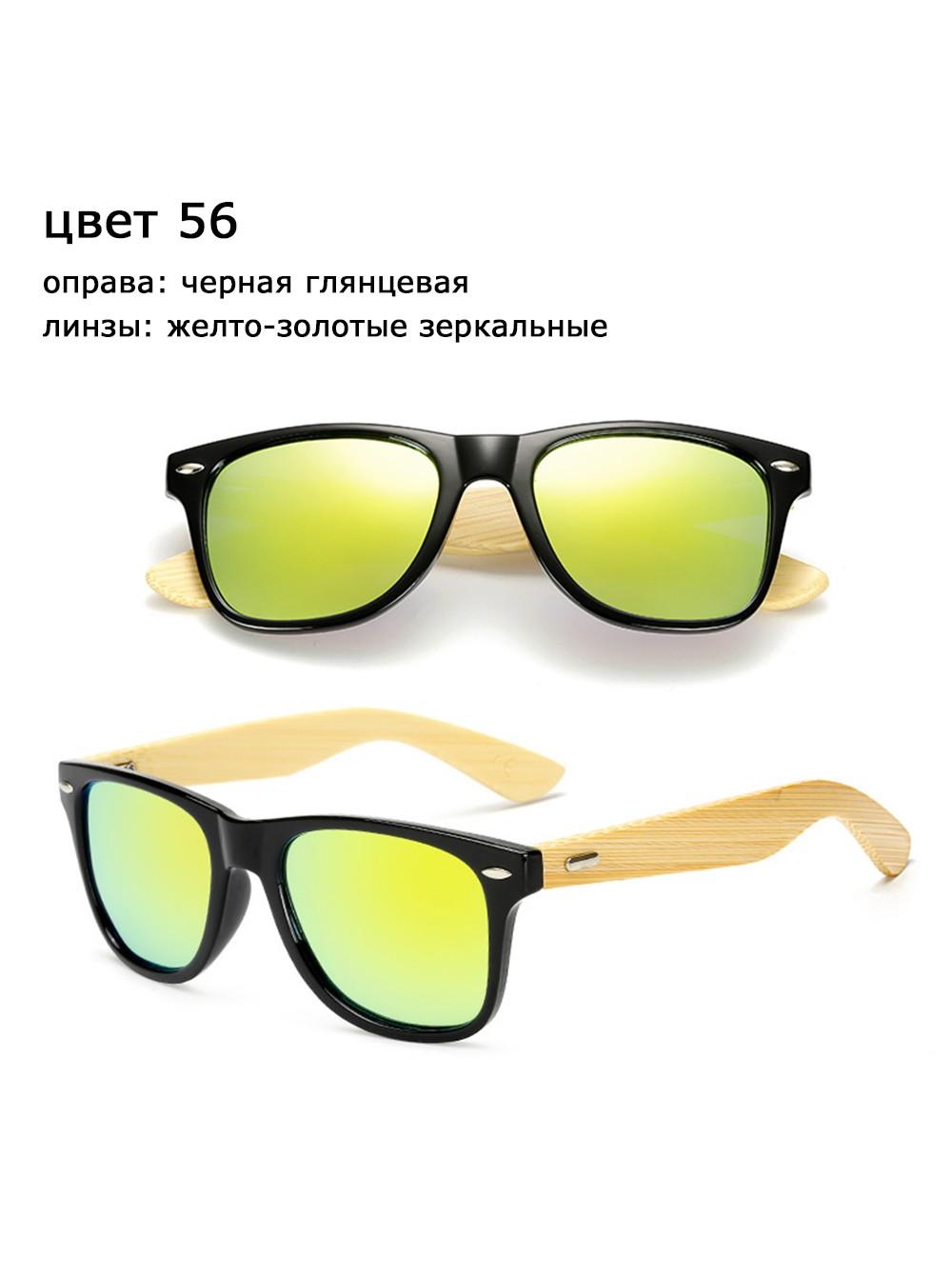 солнцезащитные очки Wayfarer 56 вайфареры с деревянными дужками