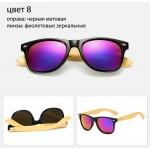 Солнцезащитные очки WAYFARER 8 (Вайфареры) с деревянными дужками